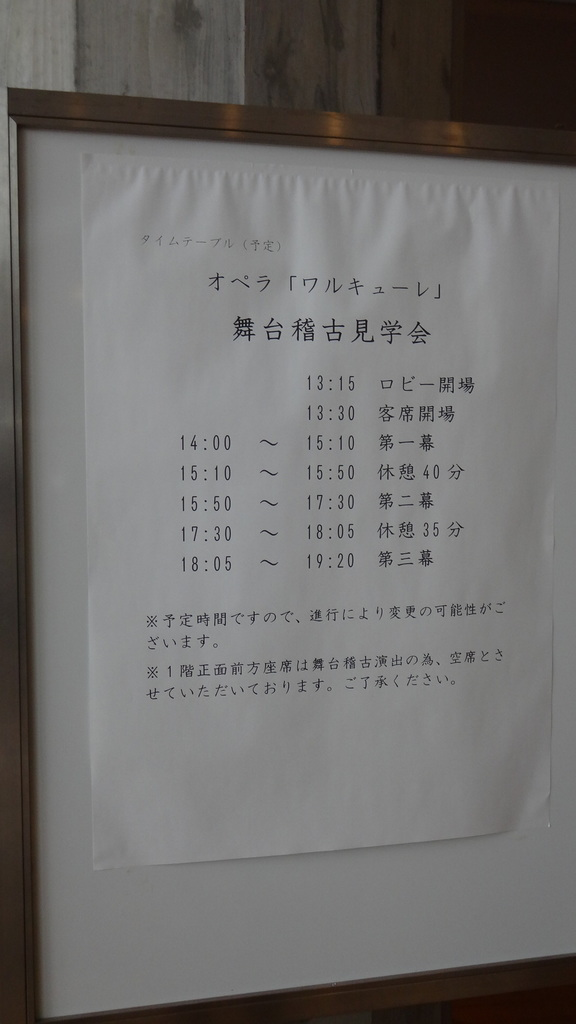 DSC09318.JPG