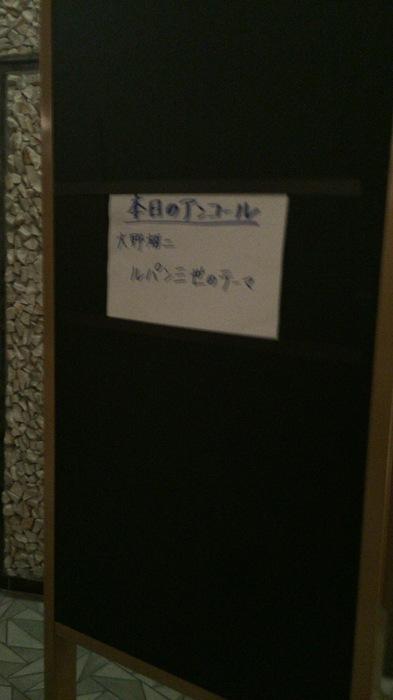 IMG_2270[1].JPG